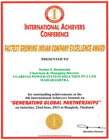 International Achievers Conference